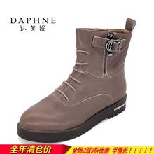 秋冬款 侧边拉链头层牛皮厚底中筒马丁靴品牌靴子 Daphne达芙妮特价