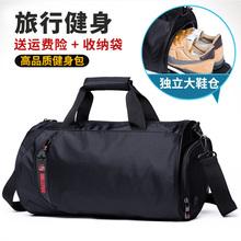 好象运动包健身包男足球包篮球包训练包女手提旅行袋登机包圆筒包