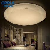 欧普照明LED吸顶灯卧室灯温馨简约现代房间灯创意书房灯星钻 石纹