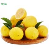 汇达 黄柠檬2斤约11-16个