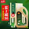 红号旗舰店红号 野山茶油 5L茶树油茶籽油健康食用油纯茶油 物理压榨 植物油