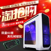 i5四核GTX1050独显DIY组装机台式机电脑主机高端游戏发烧全套整机