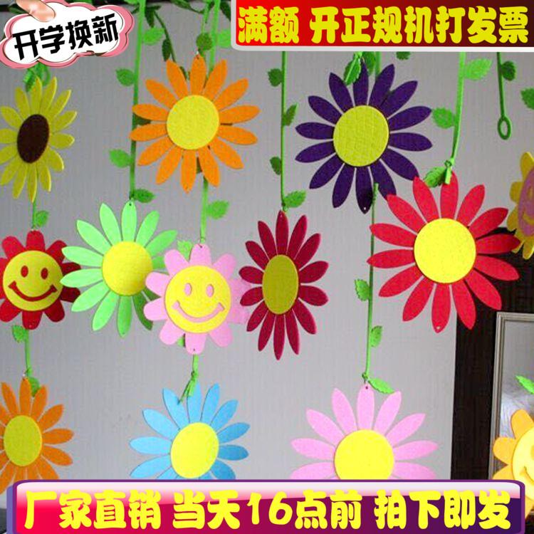 幼儿园装饰挂饰 教室用品走廊环境布置