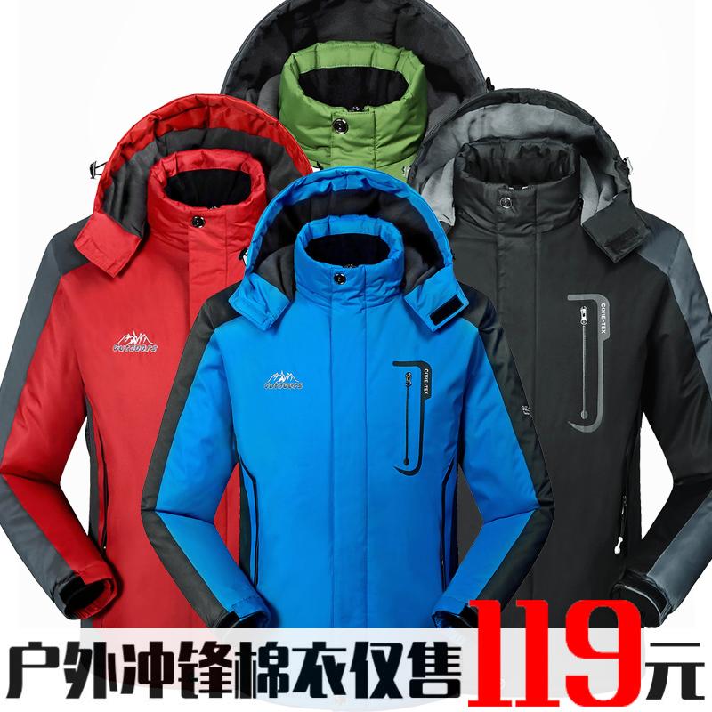 户外冲锋棉衣男冬季加厚防风保暖抗寒登山服运动中长款外套滑雪衫