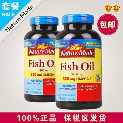 美国Nature Made深海鱼油 欧米伽-3鱼油软胶囊220粒 2瓶套装正品
