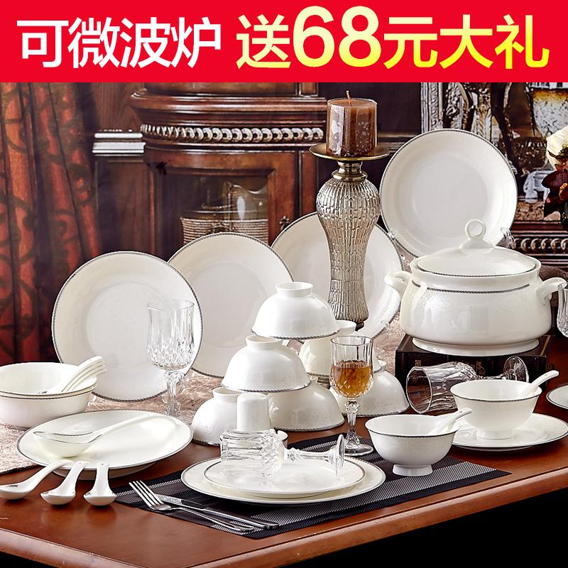 新款欧式餐具图片