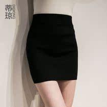 蒂琼秋冬一步裙纯色包裙2015新款高腰包臀半身裙针织韩版短裙女装