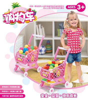 六一礼物仿真儿童超市购物车 宝宝手推学步车过家家水果蔬菜玩具