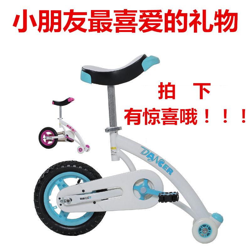正品瑞姆zoom百乐摆摆摆乐608独轮车摆摆乐儿童蛮腰车自行车