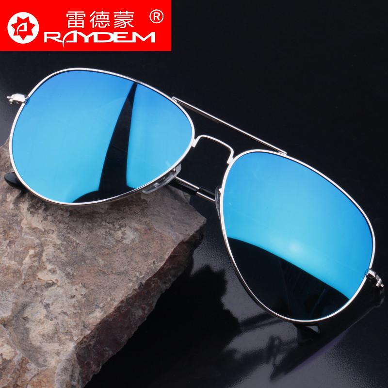 复古男女偏光镜潮人炫彩反光墨镜太阳眼镜男士太阳镜蛤蟆镜