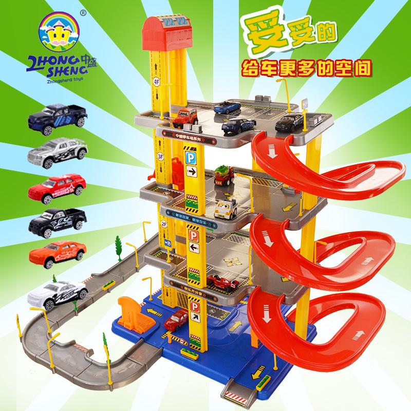 中盛小男孩礼物4-5立体多层停车场轨道玩具套装汽车儿童玩具3 7岁