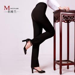 名缔兰春秋职业装西装裤直筒修身工作裤正装裤女士西裤长裤OL女装