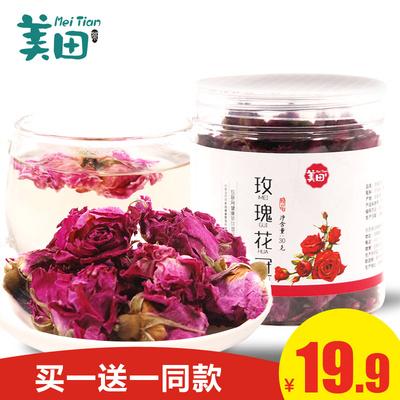 美田 玫瑰花冠 头采平阴玫瑰花冠 花茶一朵一杯 大瓣玫瑰30g罐装