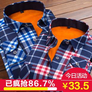 秋季冬天保暖衬衫男加绒衬衣男士加厚休闲格子长袖中年修身寸衫