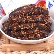 [喂爱吃货价] 蜀道香 天椒麻辣牛肉干 四川特产牛肉干肉类休闲零食小吃88g包邮