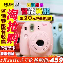 一次成像立得拍相机 套餐含拍立得相纸立拍得 富士mini8 Fujifilm