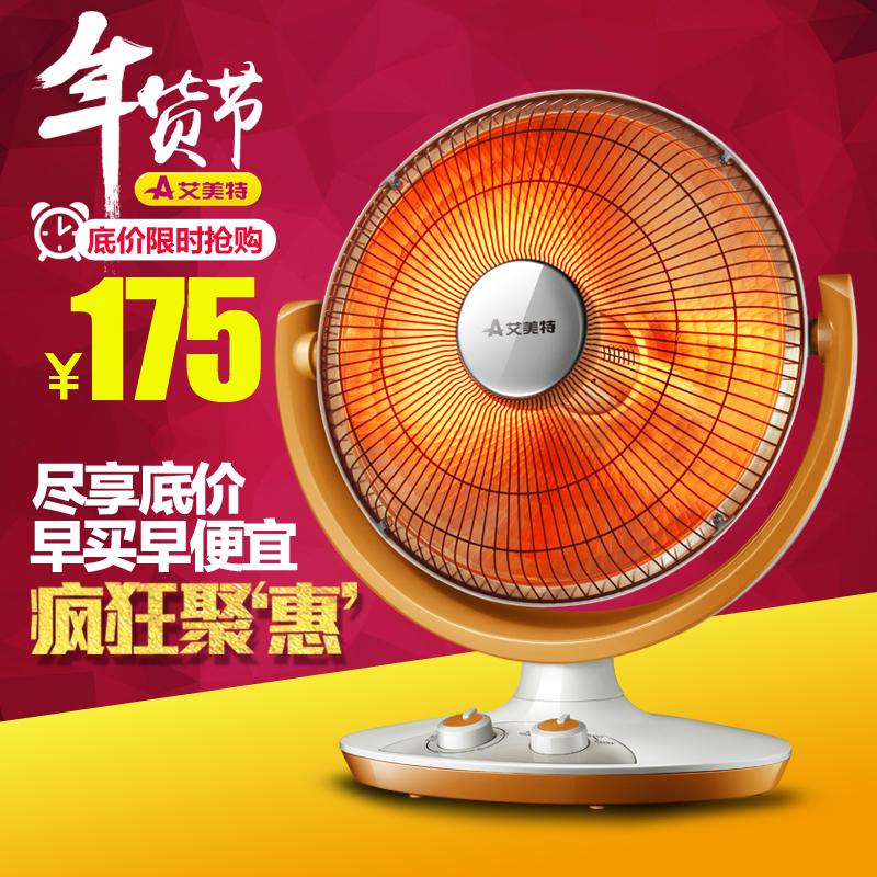 电器城 艾美特取暖器小太阳HF12081T家用摇头电暖器大号摇头节能