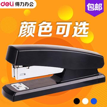 得力订书机 12号中型订书器 财务装订机 标准型订书机12#包邮