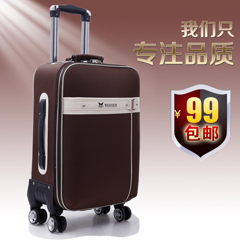 箱包拉杆箱男旅行箱万向轮24寸行李箱女拉杆潮20手拉拖箱旅游箱子