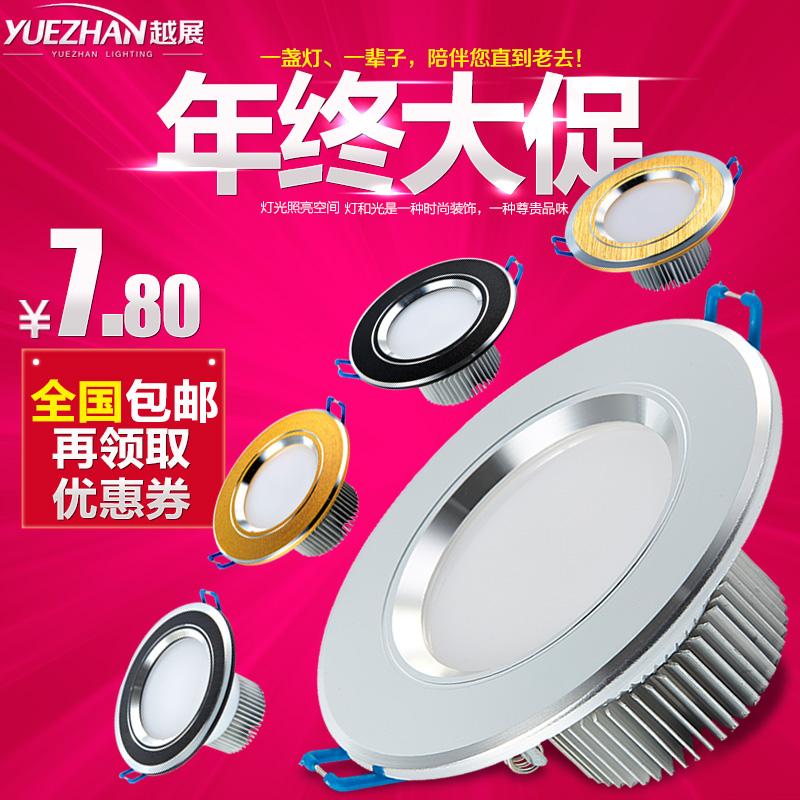 越展LED 筒灯 天花灯3W5W7瓦服装店背景墙灯2.5/3寸全套金色黑色