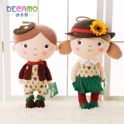 毛绒玩具可爱卡通情侣伊贝尔公仔玩偶布娃娃一对生日