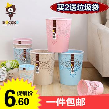 塑料垃圾桶带压圈防脱落客厅厨房