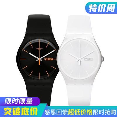 [卖家促销] 包顺丰专柜正品Swatch炫彩斯沃琪石英表男女学生情侣手表SUOW701