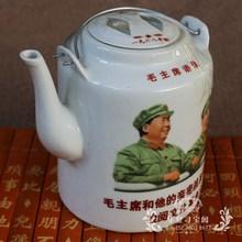 仿古瓷器景德镇陶瓷水壶明清青花瓷文革瓷器毛林手提茶壶酒壶摆件