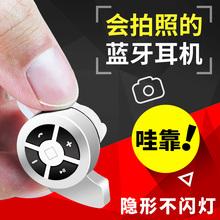 哇牛蓝牙耳机4.0迷你超小运动无线入耳塞挂耳式4.1通用 freesolo