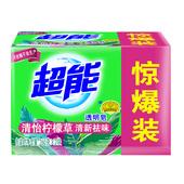 【天猫超市】超能透明皂柠檬草260g*2清新祛味洗衣皂椰油肥皂