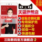 现货Xiaomi/小米 红米Note4 高配版[送壳膜]全网通4G手机Note4X