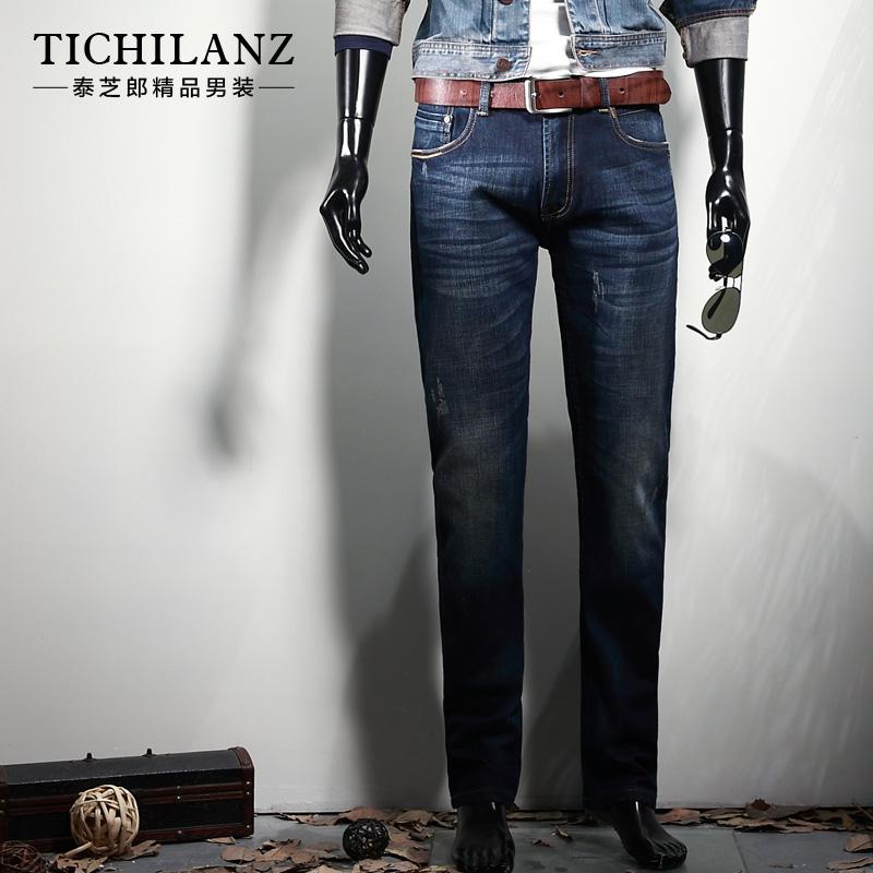 泰芝郎 2014秋季新款男士牛仔裤 男 直筒修身韩版潮长裤男裤男装