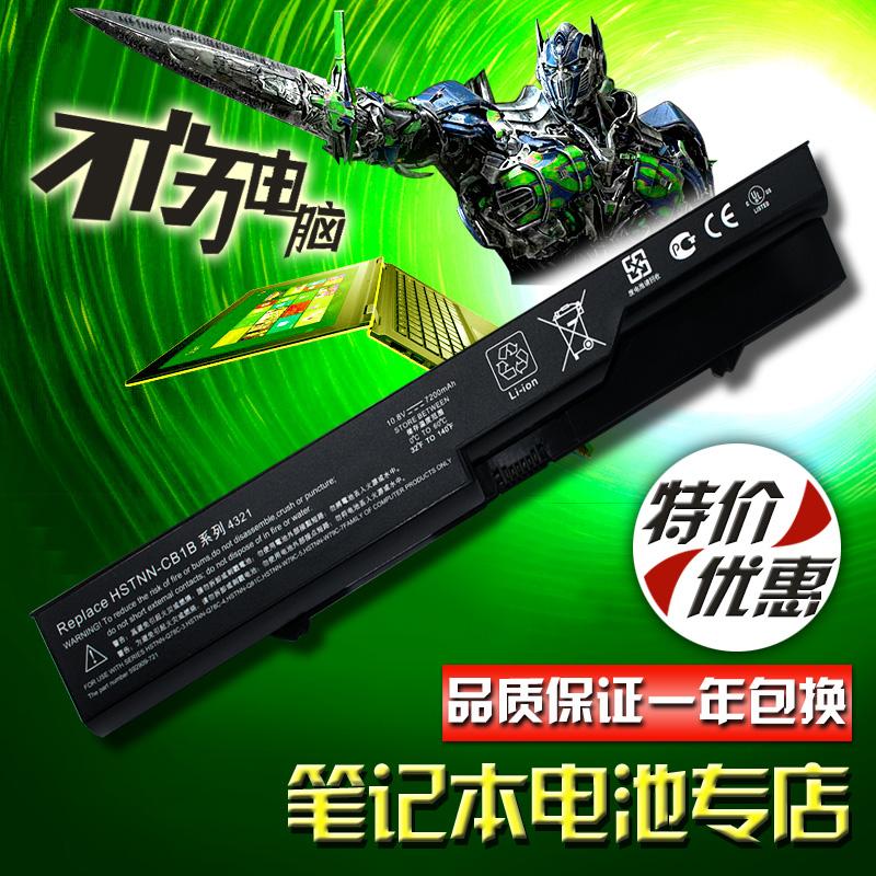 惠普 HP ProBook 4320s 4321s 4325s 4326s 4420s笔记本电池 9芯
