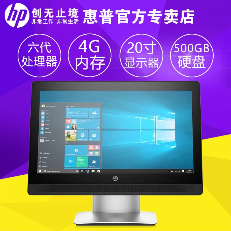 HP/惠普460 G2 Y5G84PA 一体机家用台式机商用电脑20寸
