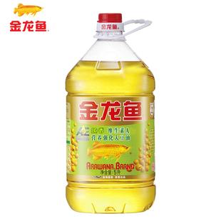 【天猫超市】金龙鱼 AE纯香营养大豆油5L/桶 食用油 色拉油