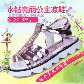 女童凉鞋2015夏季新款儿童凉鞋韩版水钻公主鞋鱼嘴中大童罗马鞋潮