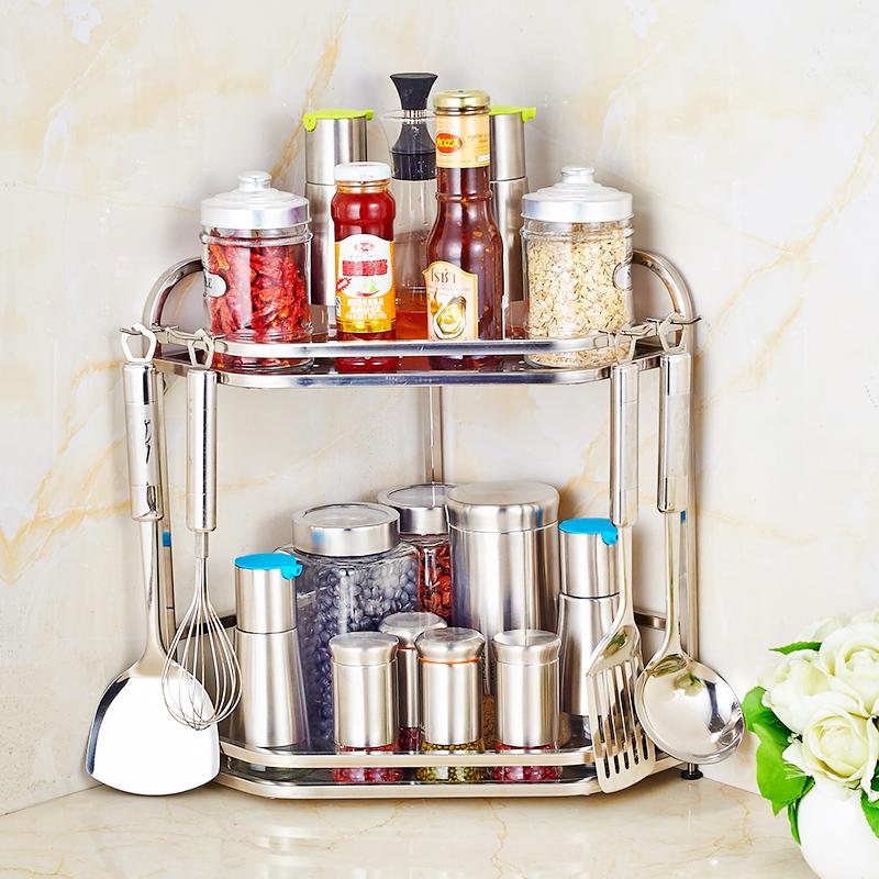 不锈钢厨房置物架厨房挂件调料调味架壁挂落地三角架厨具用品收纳