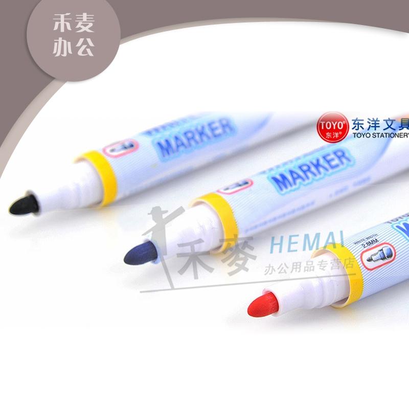 东洋白板笔WB-528 水性笔易擦笔 办公文具白板可擦笔