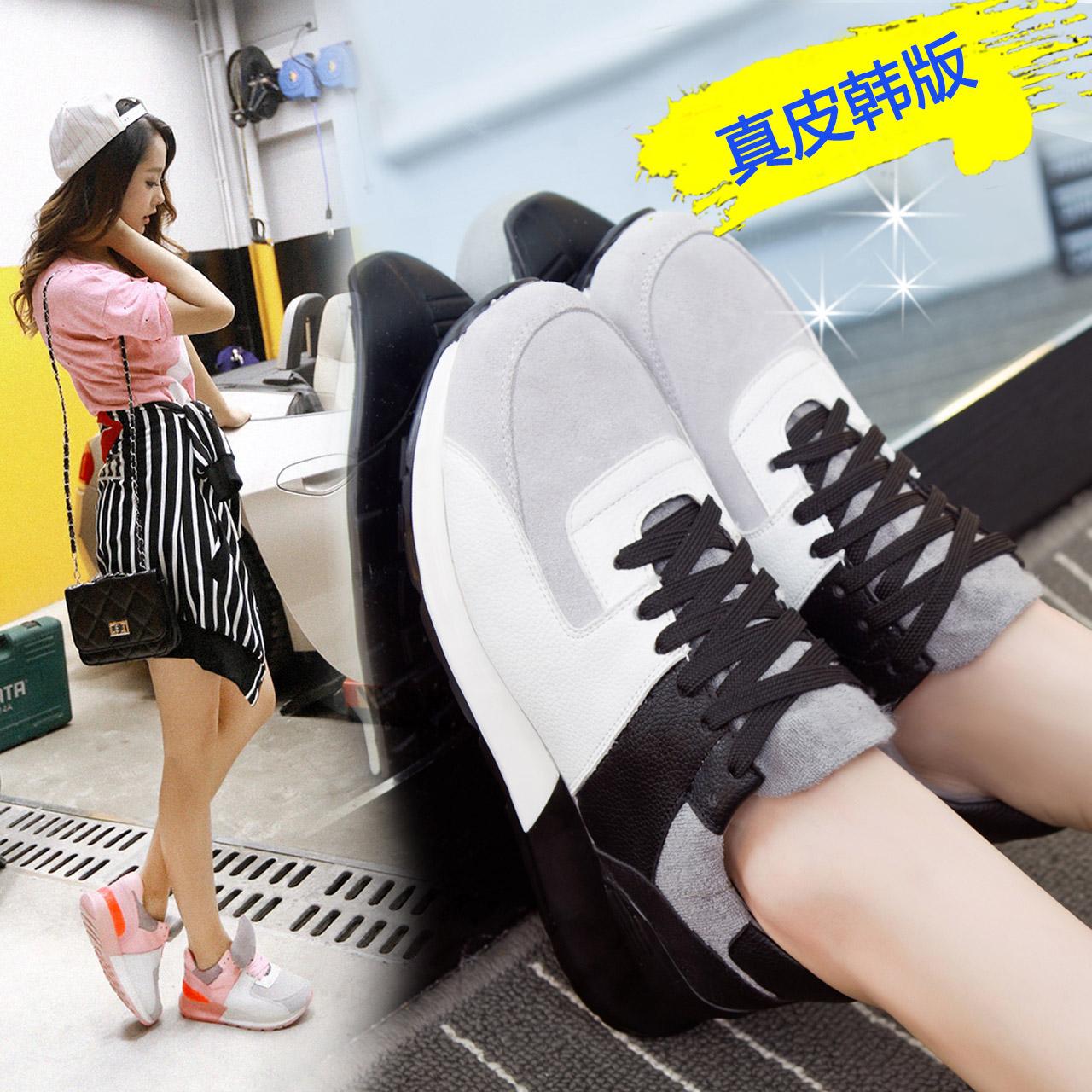 2015潮女鞋春秋新款韩版女士学生休闲运动平底跑步单鞋