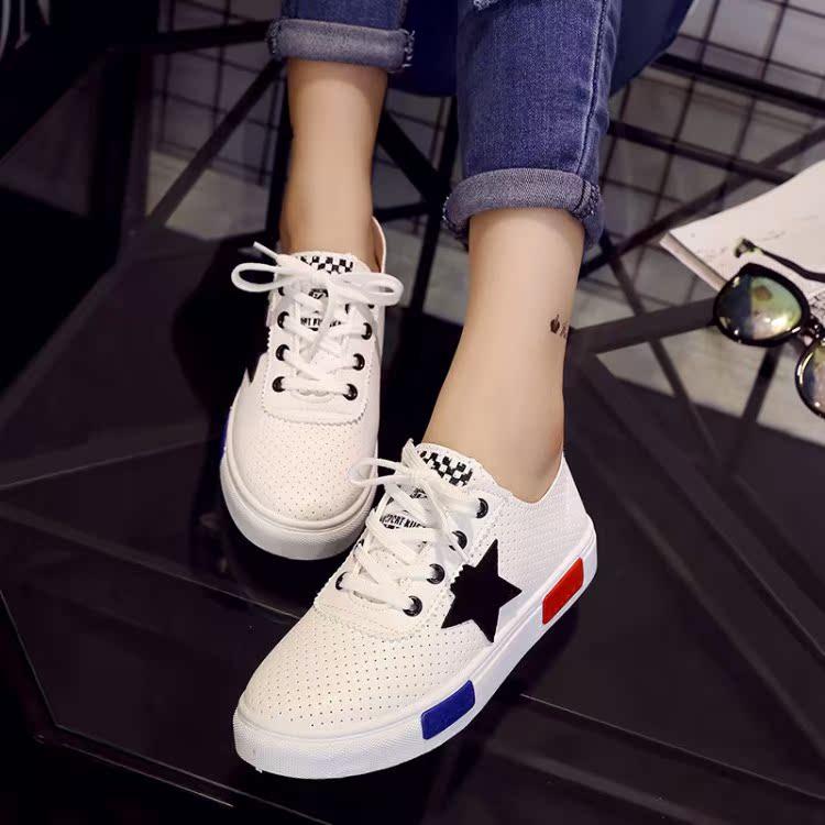 刘诗诗同款韩版小脏鞋女运动休闲鞋做旧小白鞋星星鞋厚底系带板鞋