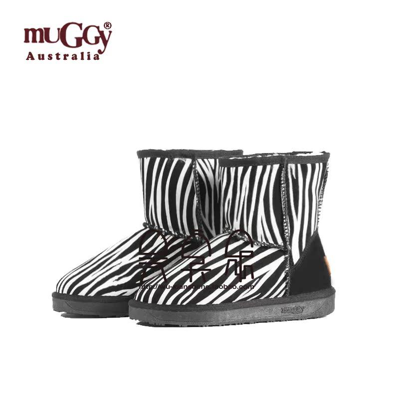【预售】牧奇雪地靴女靴短筒靴保暖加厚棉鞋斑马纹雪地靴低筒包邮
