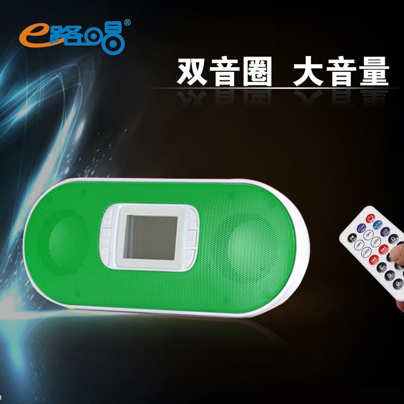 E路唱902迷你户外音响便携笔记本音响U盘插卡mp3晨练收音机小音箱