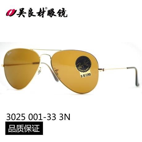吴良材 雷朋时尚太阳镜 3025 001-33商品大图