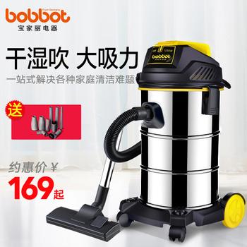 宝家丽吸尘器家用15升手持式强力