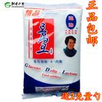 送2克量勺包邮迪洛豆腐王内酯粉葡萄糖酸内脂凝固剂豆花嫩豆腐脑