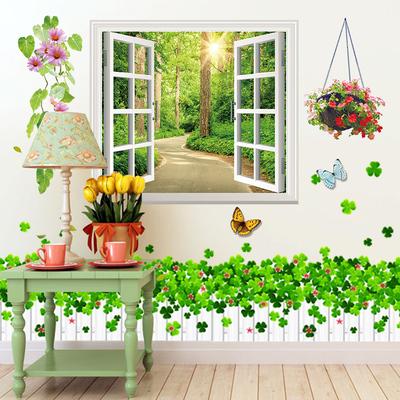 3D立体墙贴卧室客厅墙面房间装饰品窗户创意壁纸自粘温馨贴画背景