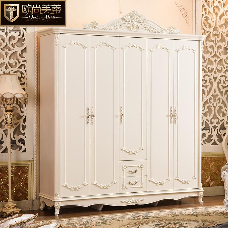 欧式衣柜实木整体衣柜法式四门五门大衣柜木质衣橱
