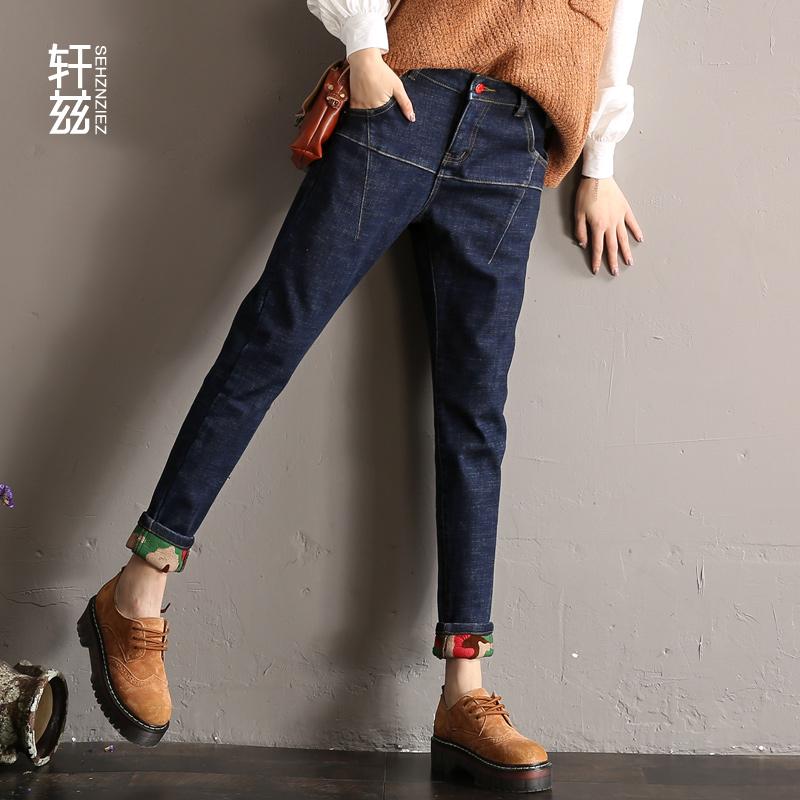 轩兹秋冬加绒牛仔裤女裤哈伦裤韩版新款长裤子宽松显瘦加厚小脚裤