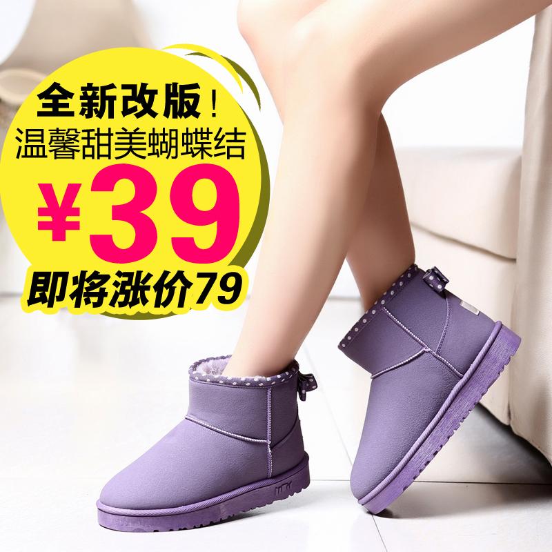 2014新款低筒保暖蝴蝶结雪地靴 平底拼色可爱女棉鞋休闲女鞋短靴