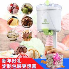 班尼兔冰淇淋机家用儿童全自动diy雪糕机水果甜筒冰激凌迷你机器